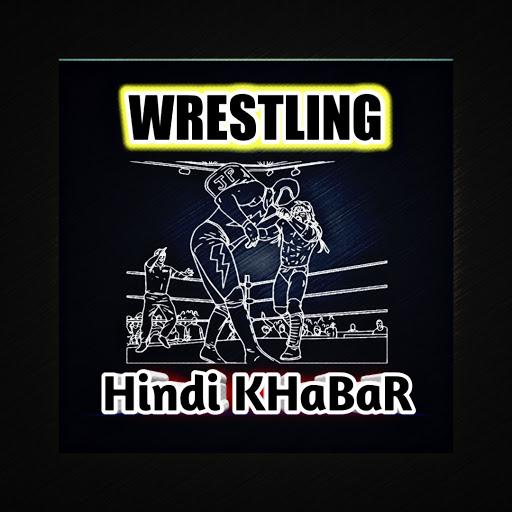 Wrestling Hindi KHaBaR